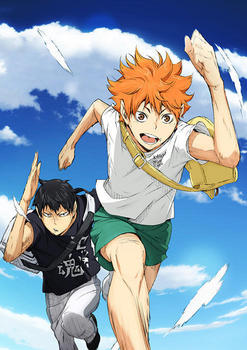 news_xlarge_haikyu2nd_visual.jpg